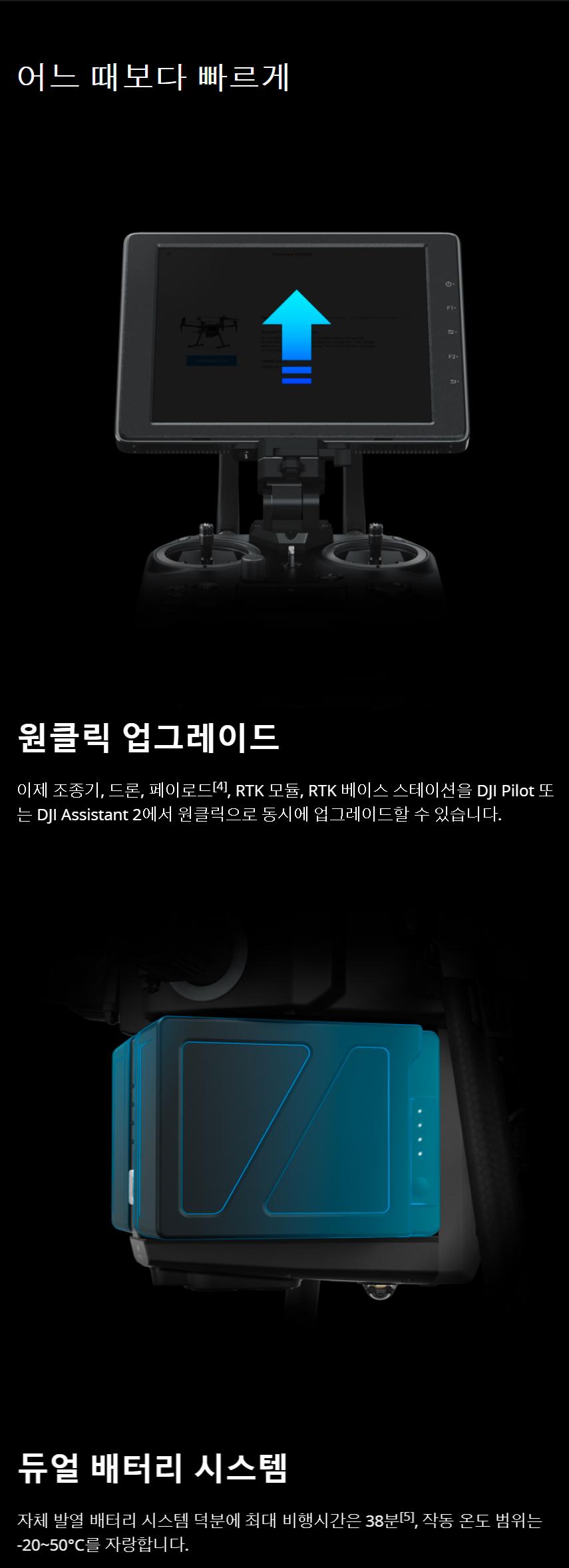 DJI MATRICE 210 RTK V2 매트리스 210 RTK V2 드론 코세코