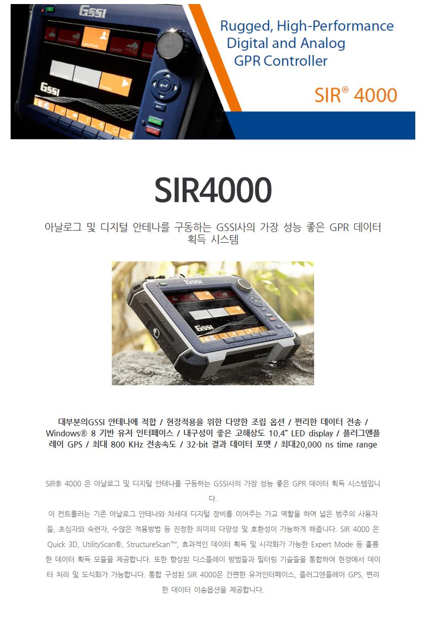 sir4000